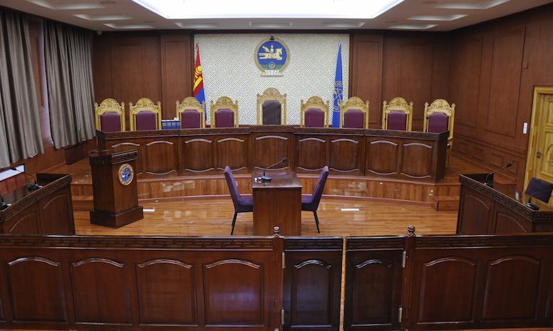 Үндсэн хуулийн цэцийн хуралдааны танхим 2015 он