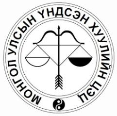 har tsagaan logo