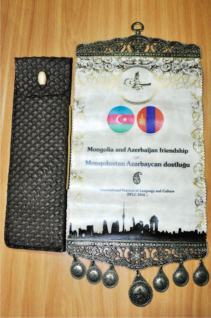 Beleg Azerbadjan