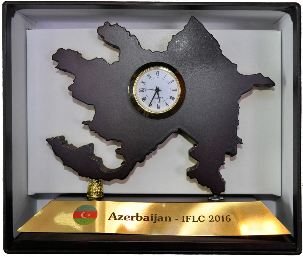 Beleg Azerbadjan tsag