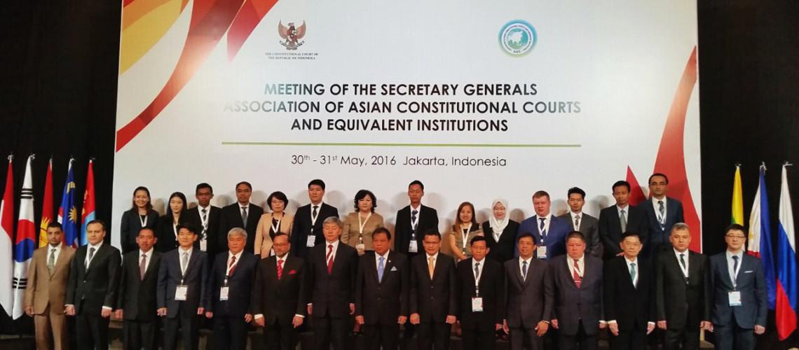 Үндсэн хуулийн шүүх, түүнтэй адилтгах байгууллагуудын Азийн нийгэмлэг