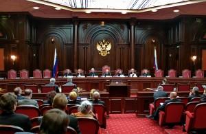 Constitutional court Russia